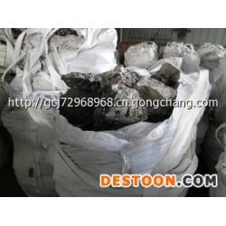 供应优质高碳铬铁