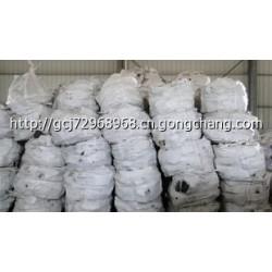 供应低硅 高碳铬铁 铬71.5%  硅0.6% 铬铁