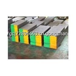 供应DC53工具钢