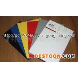 冷压板(冷裱板、冷板)图片