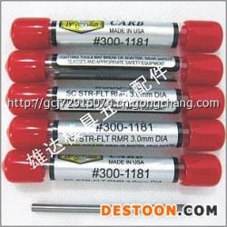 正宗美国PSL 钨钢合金铰刀 机用 直刃 公制 3.3*67mm