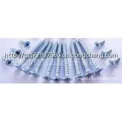 不锈钢螺丝加工|生产标准件|不锈钢u型螺丝