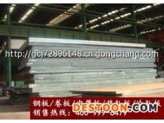现货锅炉板及压力容器板/12Cr2Mo1R容器板/09MnNiDR锅炉容器板
