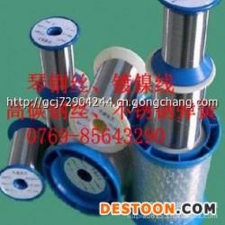 厂家直销【优质】不锈钢弹簧线SUS316 0.9mm 价格优惠