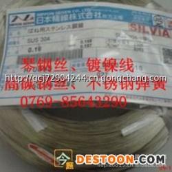 现货《长期》SUS302不锈钢螺丝线1.2 mm 价格公道-质量可靠(图)