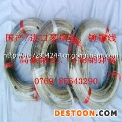 厂家直销优质 原装不锈钢弹簧线材SUS301 1.2mm(图)