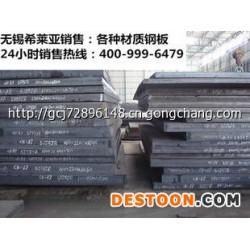 大量现货宝钢锅炉板及压力容器板+Q370R容器板/Q345R(HIC)容器板