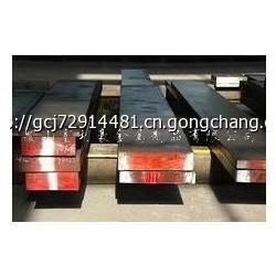 亚虎娱乐_昆山批发 供应现货(2083模具钢)大量库存 厂家直销