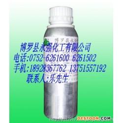阳江AD-1解胶剂|阳江溶胶剂|瞬间胶解胶剂