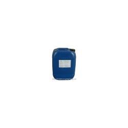 SNM-4331 UV单体