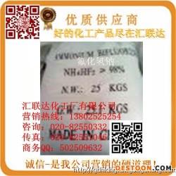 海南供应酸式氟化钠品种齐全