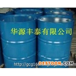 供应二甲基甲酰胺(DMF)