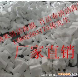 清洁海绵海藻棉纳米棉珊瑚棉