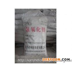 高纯氢氧化镁H1610