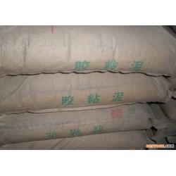厂家直销专业批发。用于工程的大理石,瓷砖等粘贴辅料