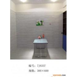 景德龙瓷砖