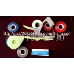进口设备优质国产第五代葡萄藤蔬菜大棚绑枝机绑蔓器结束机