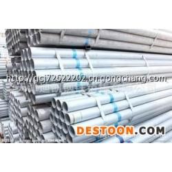 汕头市:热大棚管,镀锌大棚钢管,大棚钢管价格