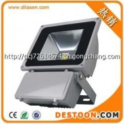 德莱森LED灯具照明LED庭院灯 80W投射灯 泛光灯 大功率led节能灯