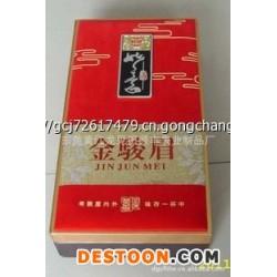 福建名茶金骏眉茶叶盒 各式茶盒厂家专业生产订做