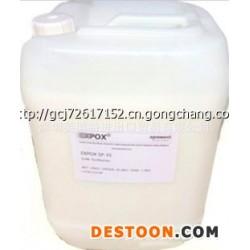 供应Silk -p35 蚕丝蛋白柔顺剂 [专用于高端洗护发产品]
