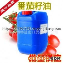 未精制番茄籽油 手工皂常用初榨油脂