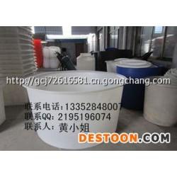 加工定制:佛山食品厂用皮蛋腌制桶  无毒无害环保储水桶