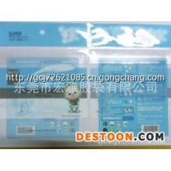 专业生产塑料薄膜袋OPP,PE