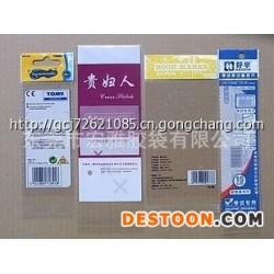 专业生产塑料薄膜袋