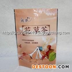 厂家定制各种尺寸干货袋 牛肉干袋 真空袋 面包包装袋 100%满意