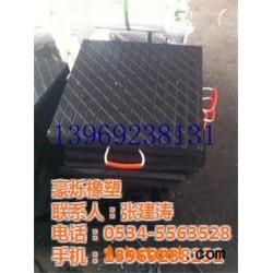 高强度泵车垫板,嘉兴市泵车垫板,原厂正品