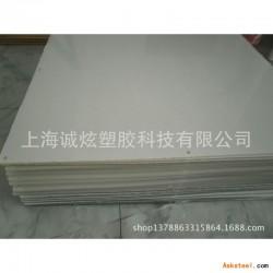 上海诚炫0.5mmpet/apet片 平整度好 价格低 服务到位