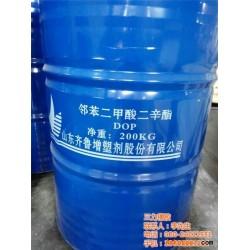 DOP、山东齐鲁二辛酯DOP价格图片、三力橡胶(认证商家)