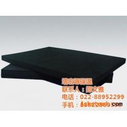 挤塑板|b1级挤塑板|北京保温挤塑板找增宏塬保温(认证商家)
