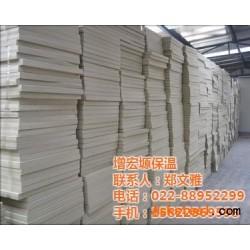 挤塑板|北京挤塑板批发找增宏塬保温|阻然挤塑板