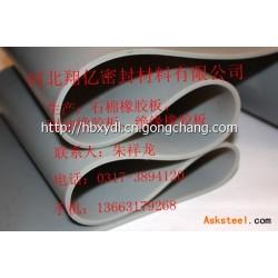 防静电橡胶板厂家 防静电橡胶板价格 防静电橡胶垫