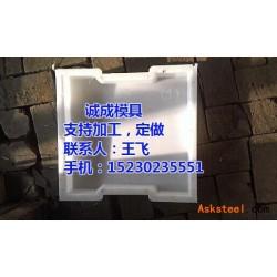 辽宁盖板钢模具,水泥盖板钢模具,诚成模具(认证商家)