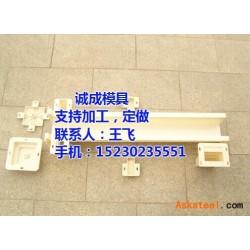 防护网立柱铁模具,诚成模具,那里做防护网立柱铁模具