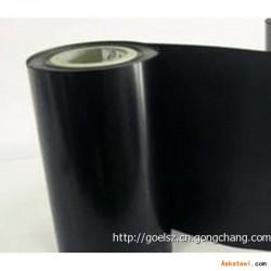 供应日本SOMA遮光片镜头遮光材料
