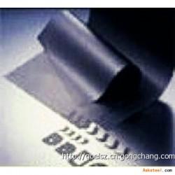 供应新型高导电KIMOTO遮光片