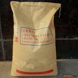 耐黄变热塑性弹性体 BT90AE 耐磨聚氨酯颗粒 高透明TPU树脂原料