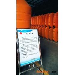 内径250抽沙浮体 φ250管道浮体河南厂家