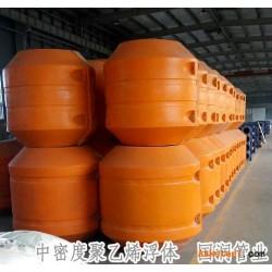 内径250抽沙浮体 φ250管道浮体山西厂家