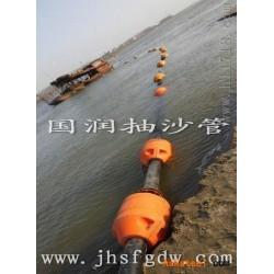 内径250抽沙浮体 φ250管道浮体辽宁厂家