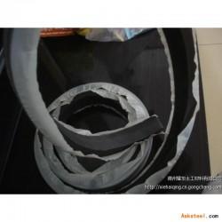缓膨型橡胶腻子型止水条多少钱一米