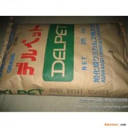 现货供应 PMMA SR8200 日本旭化成