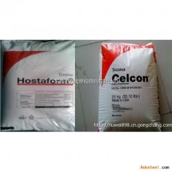 POM(聚甲醛#赛钢)/UV90Z/美国泰科纳 抗紫外线 共聚物