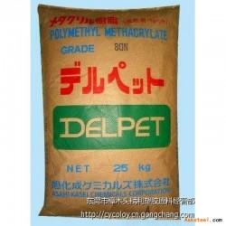 现货供应 PMMA LP-1 日本旭化成