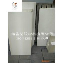 供应阻燃加玻纤米色pps板材