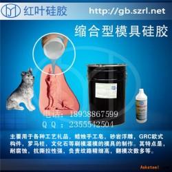 树脂工艺品制作流程丨树脂工艺品模具硅胶